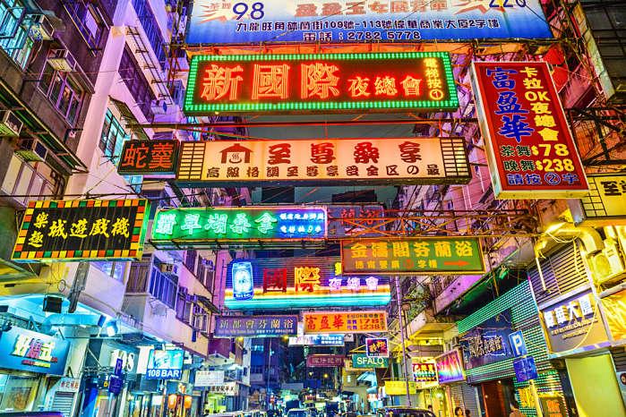Que hacer en Hong Kong Fung Choi