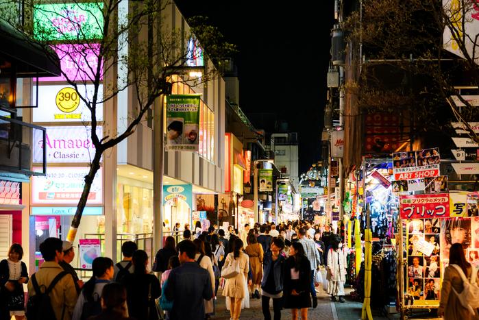 Barrio Harajuku Tokio