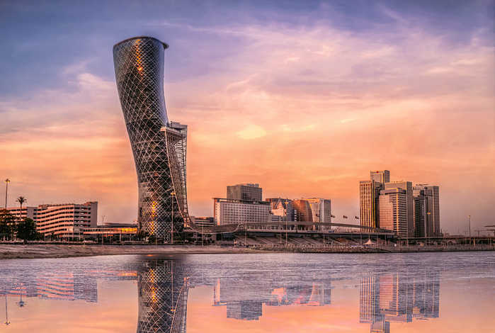 ¿Que ver en Abu Dhabi? Gate Towers