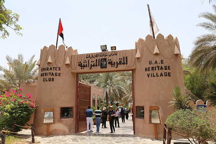 ¿Que ver en Abu Dhabi? Heritage Village