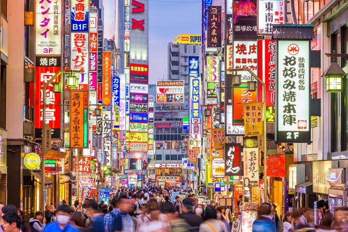 Centro administrativo de Tokio