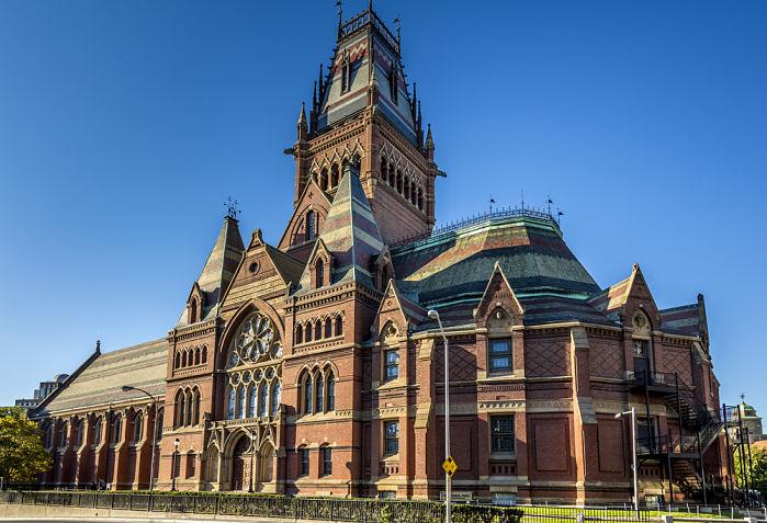 universidad harvard boston